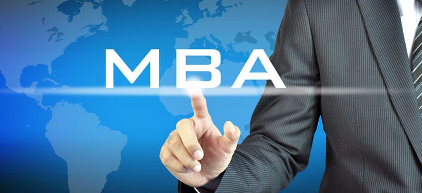 MBA online Lecciona